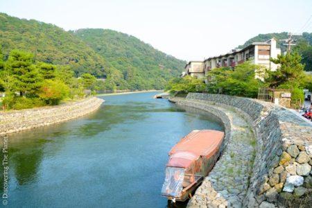 Japan, Uji