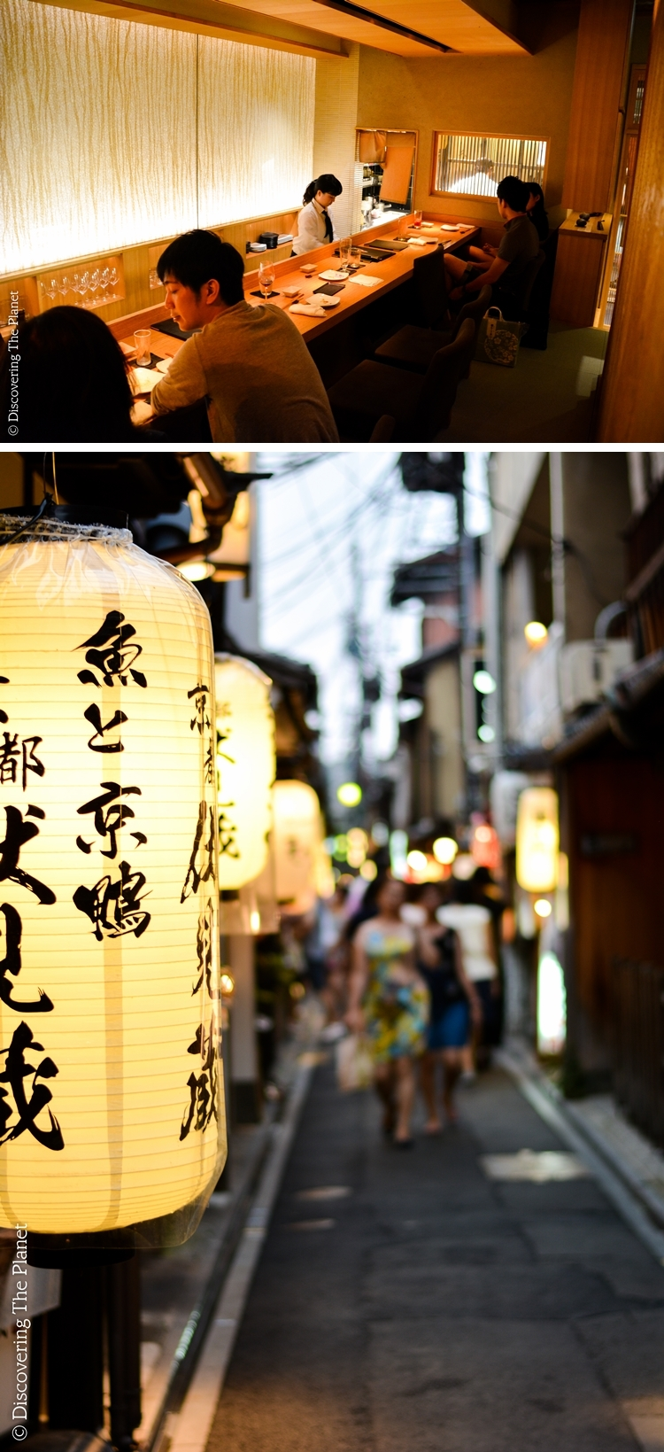 Japan, Kyoto, Gion 10
