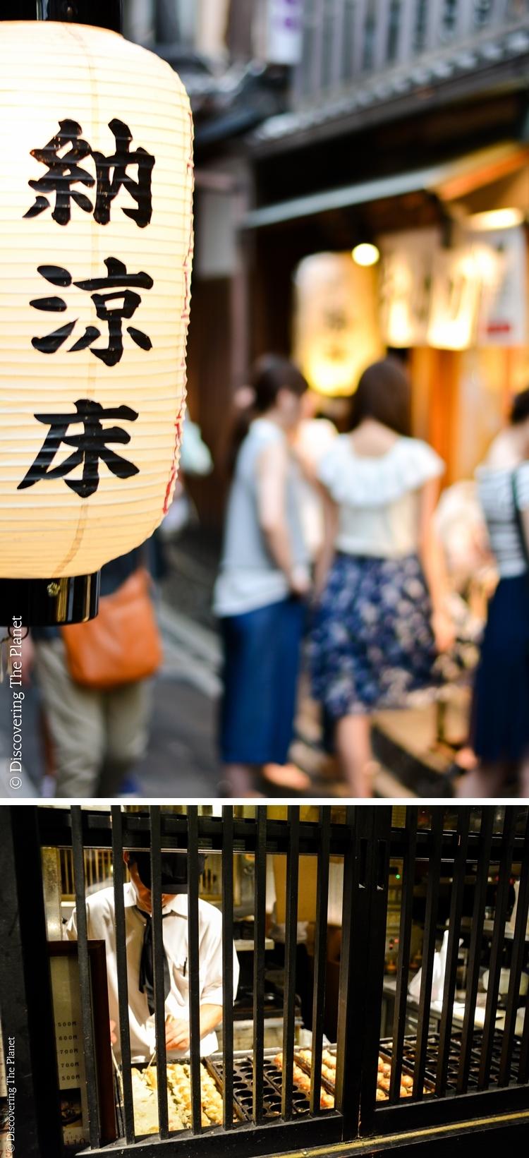 Japan, Kyoto, Gion 9