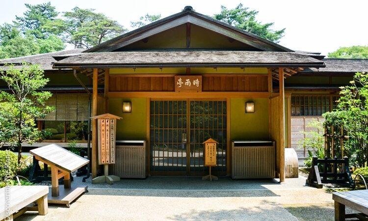 Japan, Kanasawa, teceremoni