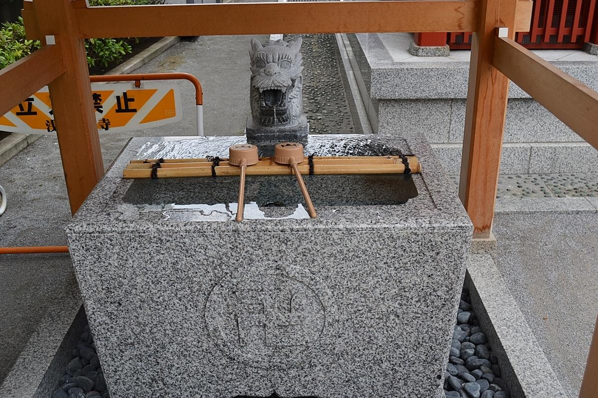 Japan, Mop 4