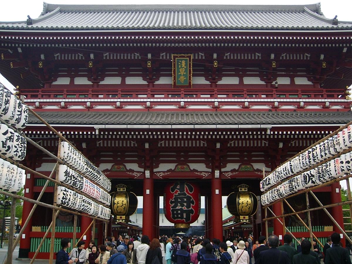 Tokyo, sensoji, Mop