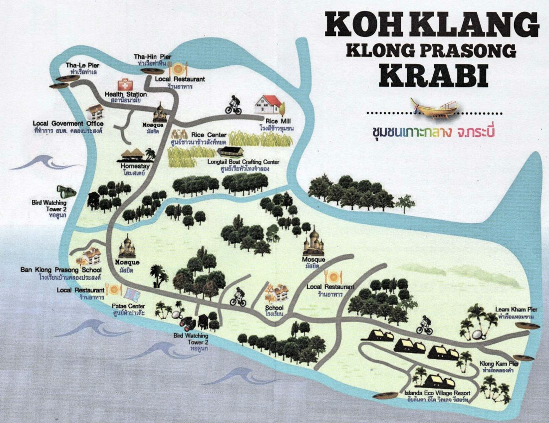 Krabi, Koh Klang Karta