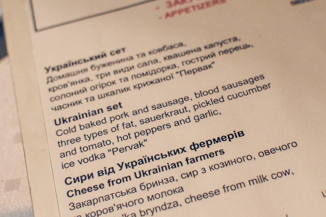 Ukraina, Kiev, restaurang Pervak